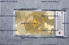 Магнит-термометр 345 гв. ПДП Роза ветров