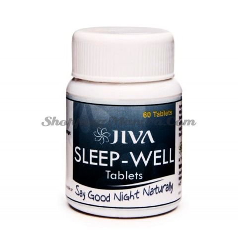 Растительный препарат для лечения бессонницы Jiva Ayurveda Sleep Well Tablets