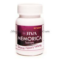 Препарат для укрепления памяти Меморика Джива Аюрведа / Jiva Ayurveda Memorica Tablets