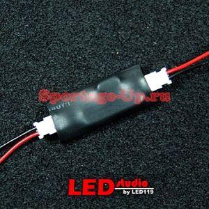 Модуль мигания светодиодного стоп-сигнала, exLed