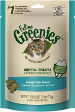 FELINE Greenies 71  гр. вкус - ОКЕАНИЧЕСКАЯ РЫБА