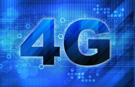 3G/4G/LTE(комплектующие)