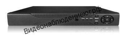 Гибридный AHD и IP видеорегистратор ST-AHD5004N
