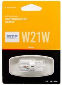 Светодиодная лампа MTF Light W21W желтый