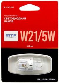 Светодиодная лампа MTF Light W21W/5W красный