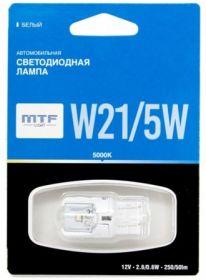 Светодиодная лампа MTF Light W21W/5W белый
