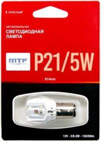 Светодиодная лампа MTF Light P21W/5W красный