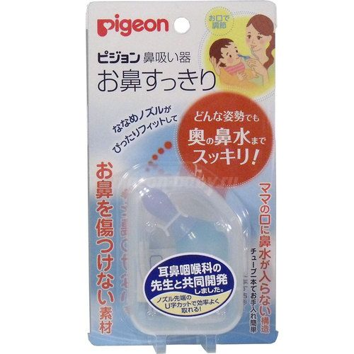 Pigeon Аспиратор назальный для малышей с футляром для хранения