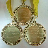 лучшему продавцу медаль Ульяновск