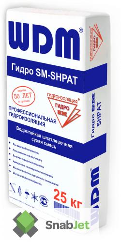 Шпатлевочная сухая смесь SHPAT