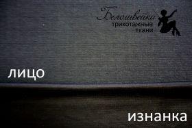 """Термополотно """"Чёрное"""""""