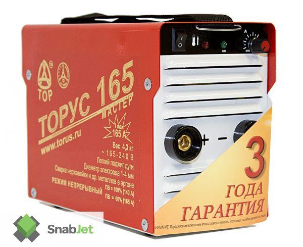 ТОРУС-165 МАСТЕР