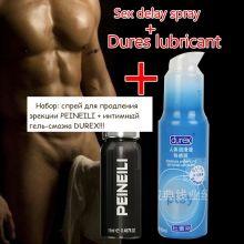 Набор: спрей для продления эрекции PEINEILI + интимный гель-смазка DUREX!!!