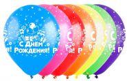 С днём рождения, микс, ассорти, пастель, 5ст., 100 шт