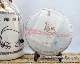 "Шу пуэр ""Ман Мяо Джи Чен"" 2013 год"