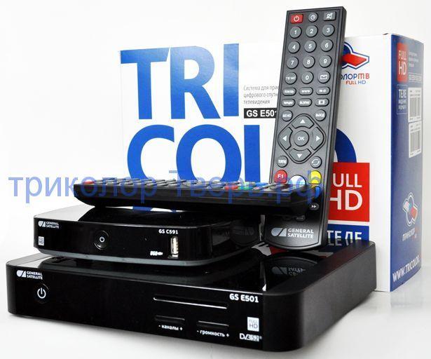 Комплект  Триколор ТВ Full HD на два телевизора GS-E501/C591