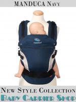 Слинг-рюкзак MANDUCA Baby And Child Carrier Эргорюкзак для переноски малышей «Navy NewStyle» [Мандука слингорюкзак Синий]