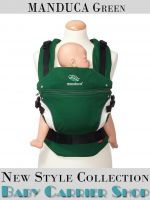 Слинг-рюкзак MANDUCA Baby And Child Carrier Эргорюкзак для переноски малышей «Green NewStyle» [Мандука слингорюкзак Зеленый]