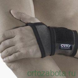 Бандаж на лучезапястный сустав с отверстием для большого пальца BWU 101