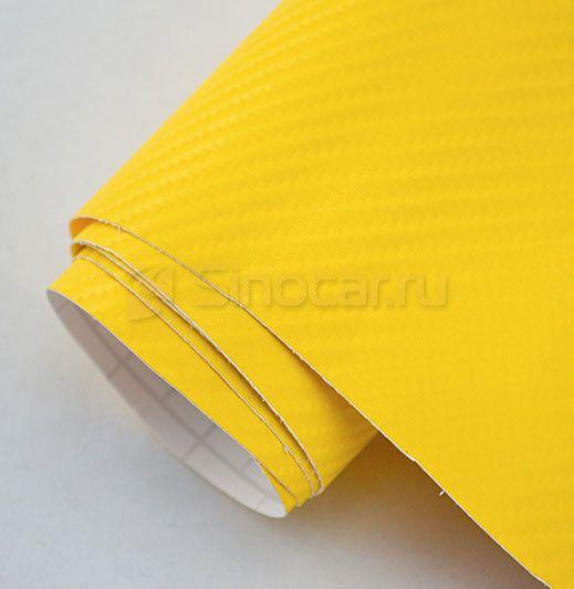 Желтый 4D-Карбон Five Star