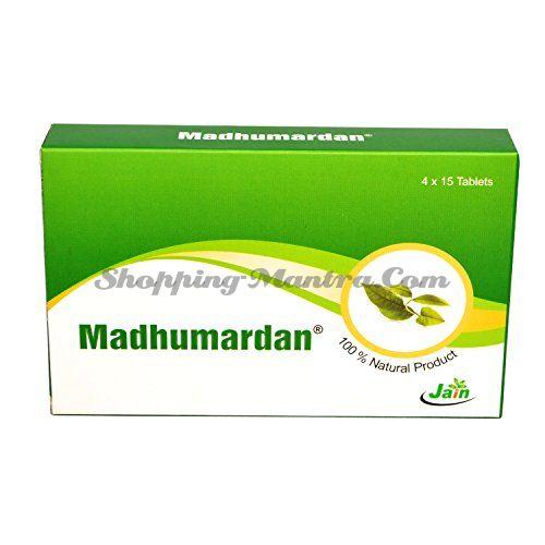 Мадхумардан от диабета в таблетках Джайн Аюрведик/Jain Ayurvedic Madhumardan Tablets