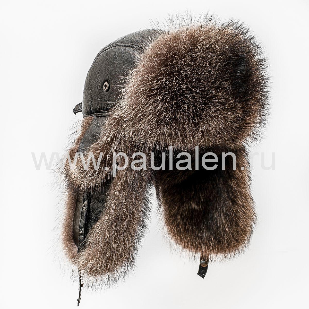 "Мужская шапка ушанка ""Бомбер"" из меха енота полоскуна B026"