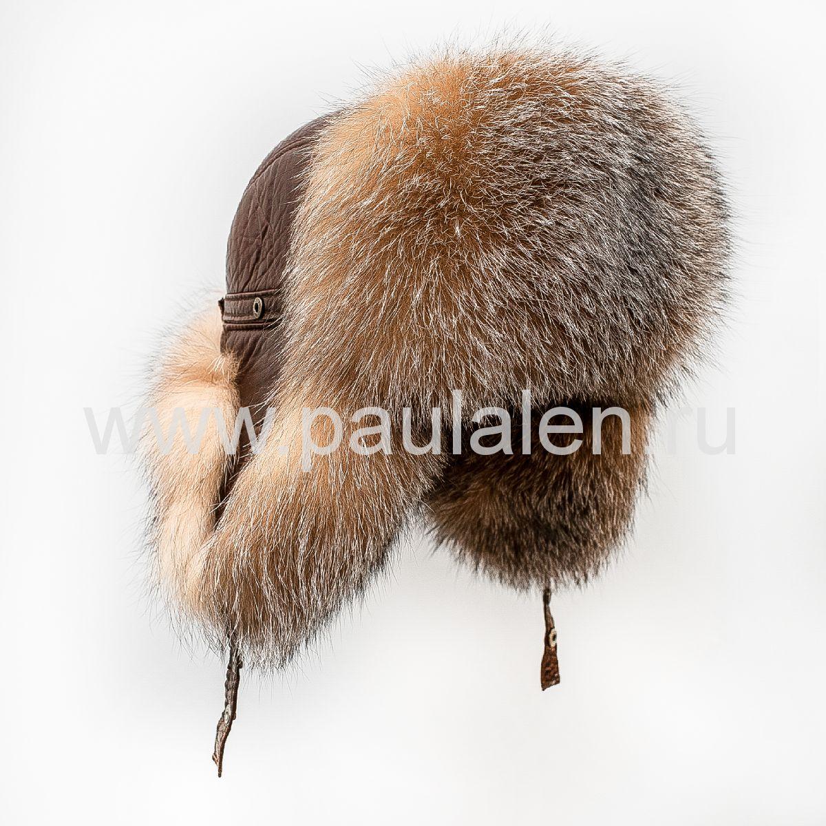 Мужская шапка ушанка (Пилот) из меха лисы Bluefrost fox золото B023