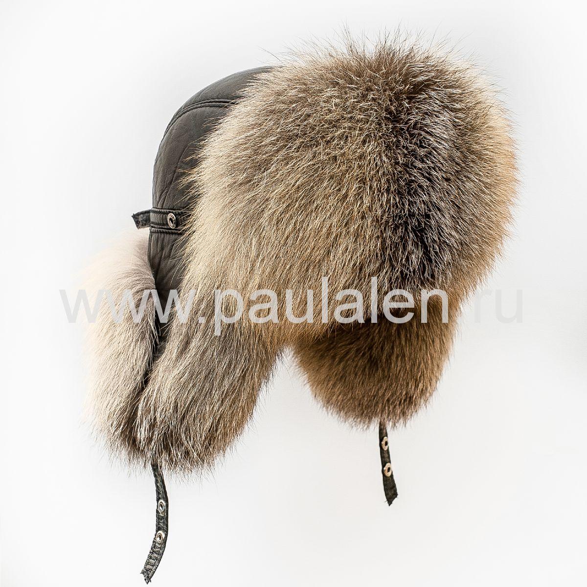 Мужская шапка ушанка (Пилот) из меха лисы Golden Island Fox Архив_B014