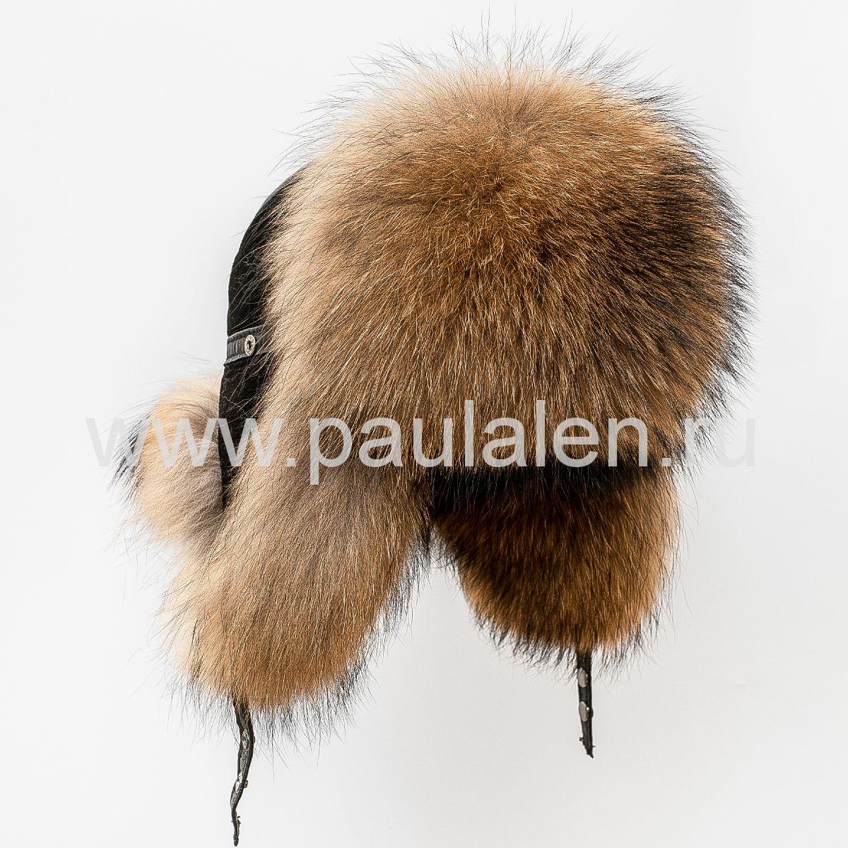 Мужская шапка ушанка (Пилот) из меха енота. Артикул B010