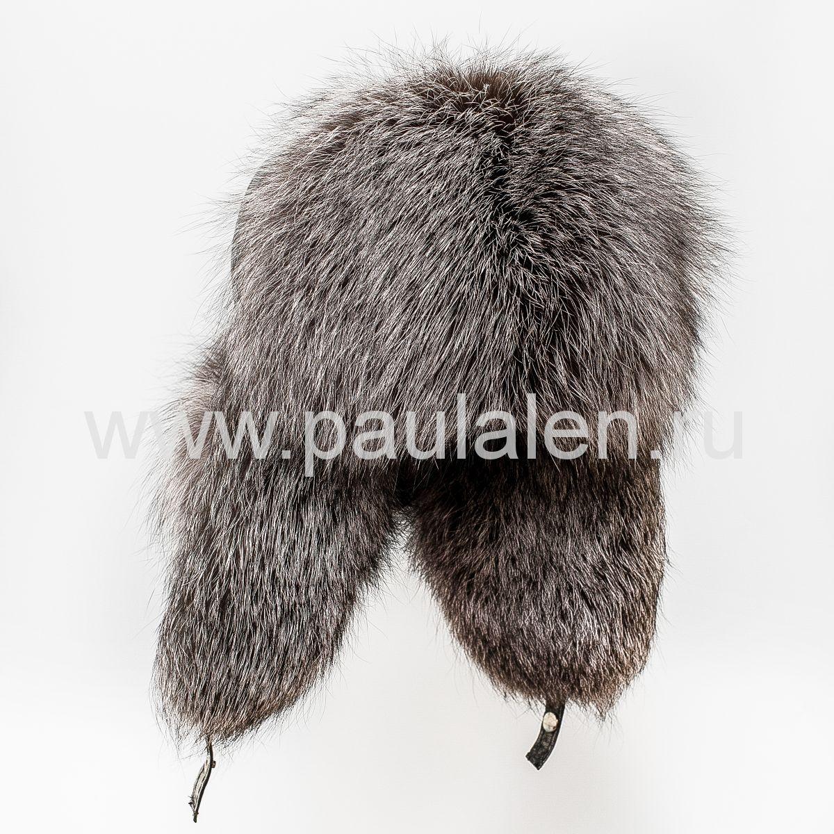 Женская шапка ушанка из меха лисы чернобурки A025