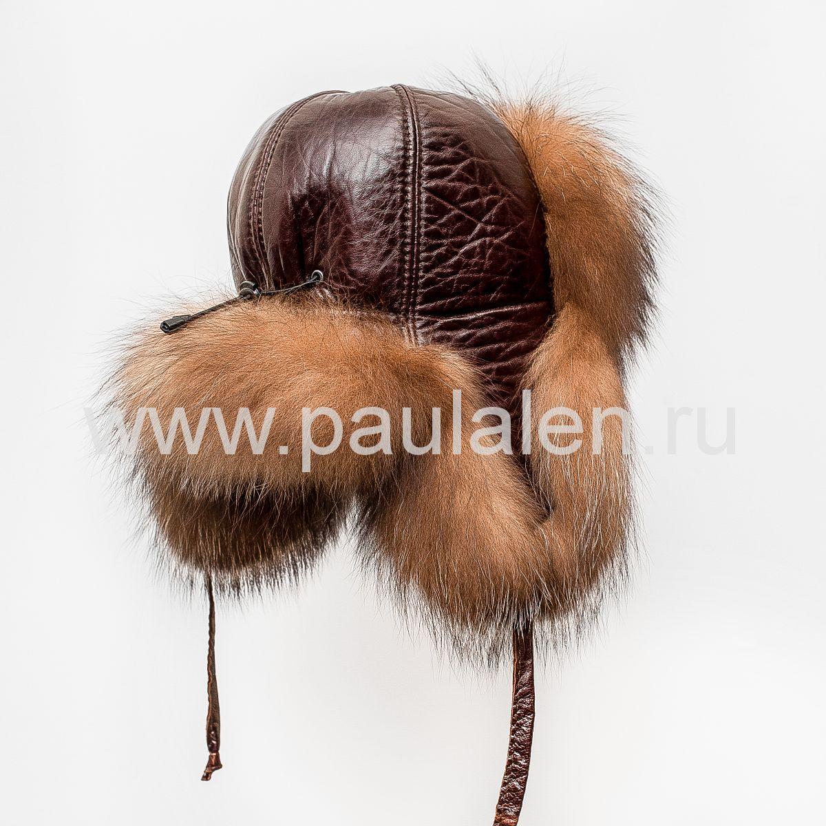 шапка ушанка bluefrost