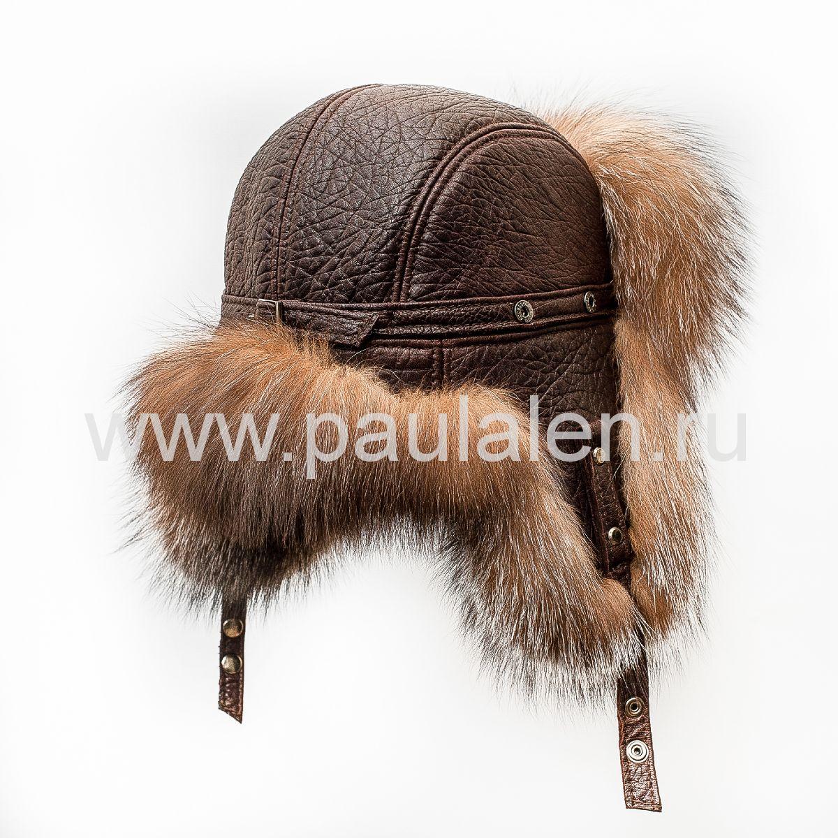 шапка ушанка из меха блюфрост