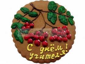 Сладкие подарки на день учителя | Сладости Ginger Dream