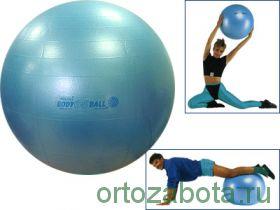 Мяч гимнастический BODY BALL 65 см
