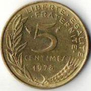 5 сентим. Франция. 1978 год.