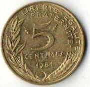5 сентим. Франция. 1981 год.