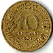 10 сентим. Франция. 1981 год.