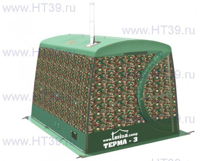 Мобильная баня ТЕРМА - 3