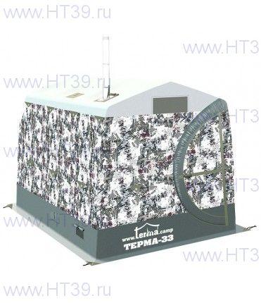 Универсальная всесезонная палатка - мобильная баня ТЕРМА - 33