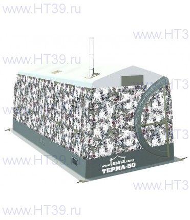 Большая туристическая палатка - мобильная баня Терма - 50