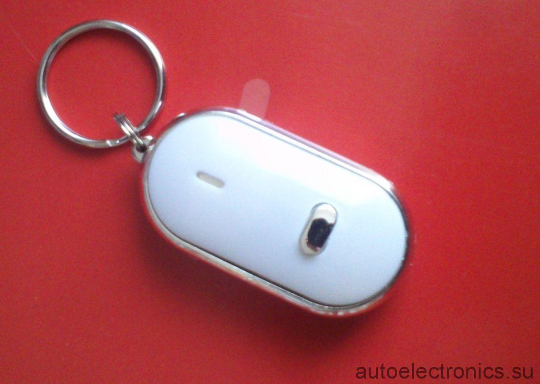 Брелок - искатель ключей (нет в наличии)