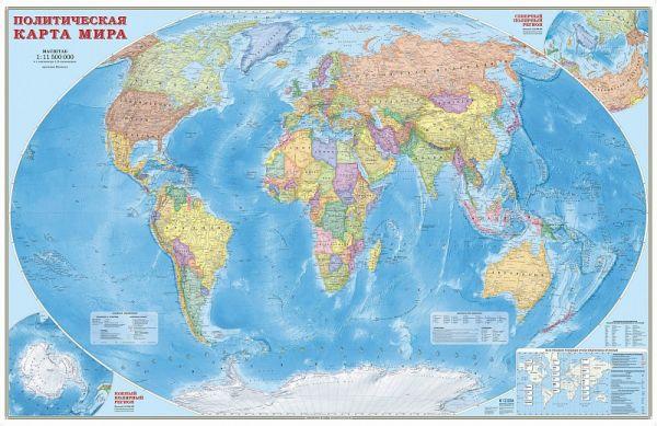 Политическая карта мира 230x150см, ламинированная