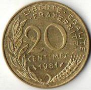 20 сентим. Франция. 1981 год.