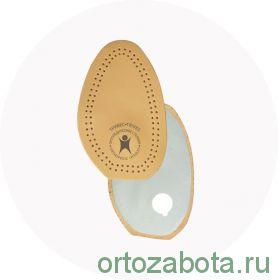 Ортопедические вкладыши СТ-232 (Тривес)