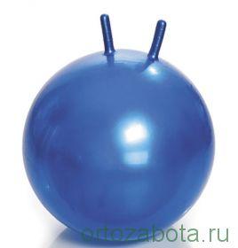 Мяч Тривес М-365 с рожками 65 cm