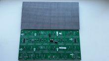 CL P7.62 1R Модуль светодиодный внутренний(488*244 мм),>150 кд/м2