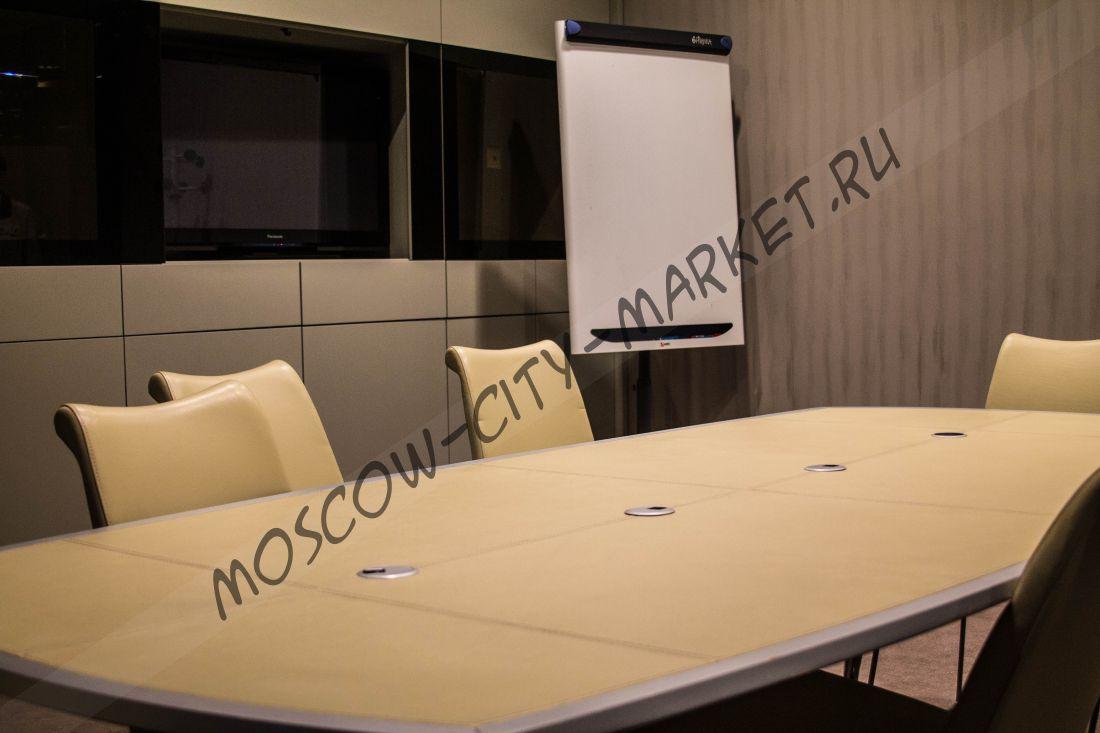 Переговорная Царицыно в Городе Столиц