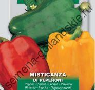 "Перец сладкий ""МИСТИКАНЗА"" (Misticanza) 10 семян"