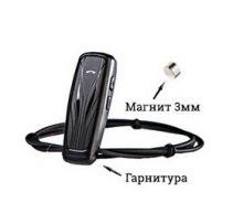 Bluetooth магнитный микронаушник