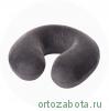 Подушка Тривес ТОП-126/1 ортопедическая для путешествий с эффектом памяти
